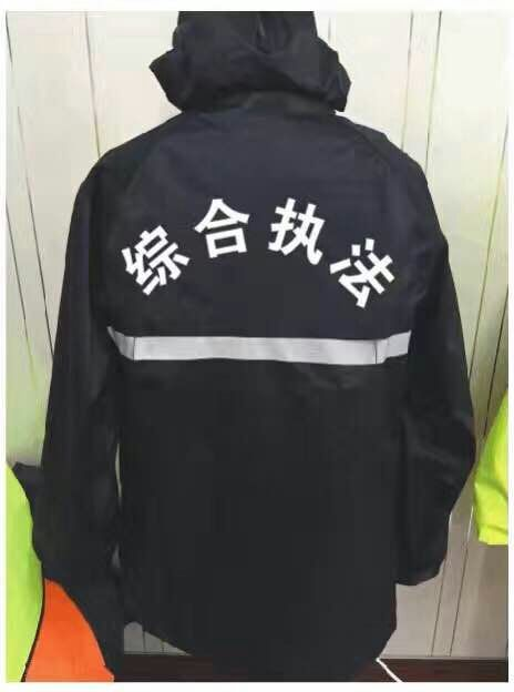 综合行政执法服装厂家