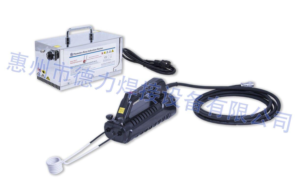 全国联保厂家直销 高频感应加热钎焊淬火设备