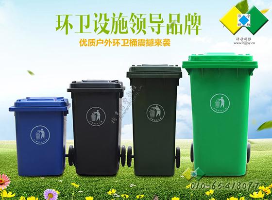 垃圾桶_塑料垃圾桶_ 金属 商场 银 厂家直销定制