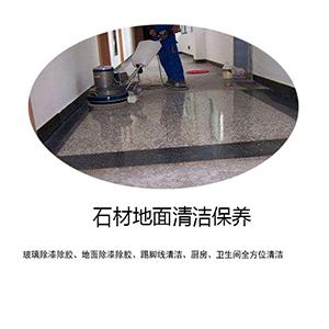 北京高端家政公司家政服务基本技能