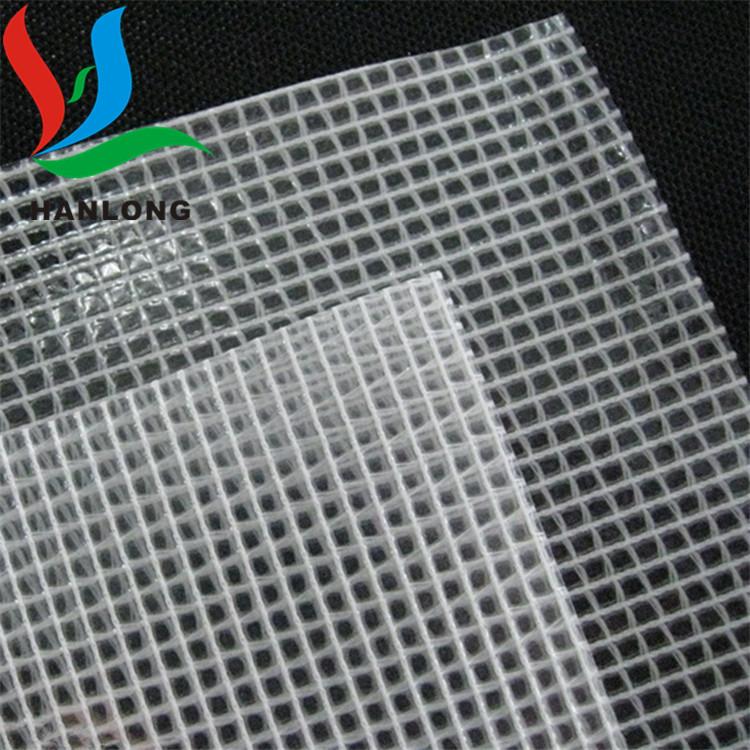 供应PVC夾网布 透明夾网布 各色夾网布