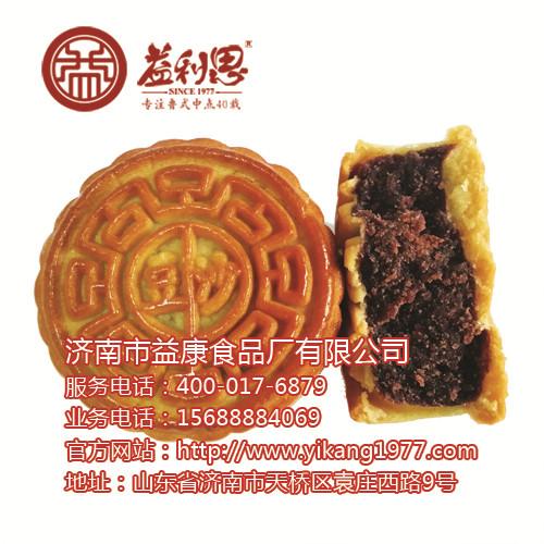 济南批发月饼 要选品质有保障的益利思月饼
