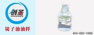 仙桃纺织机专用主轴油批发 创圣锭子油厂家批发