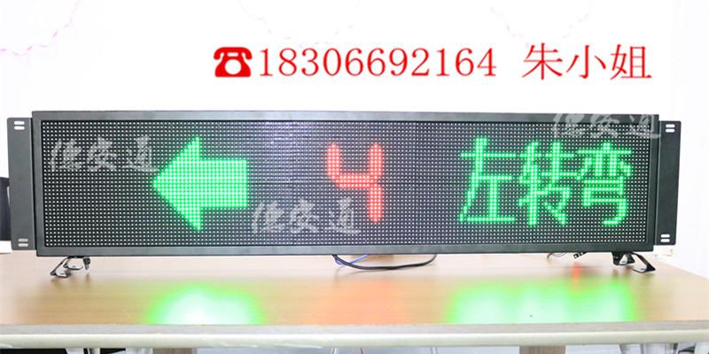 公交车LED线路屏带图片LED公交后窗彩屏严格测试发货