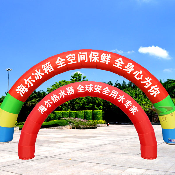 南昌彩虹门价格 气球拱门 婚庆拱门 舞台
