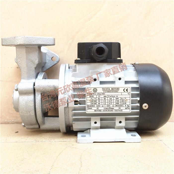 80ZW40-16自吸卧式排污泵