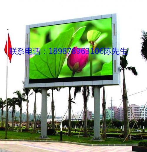 广州户外P8LED全彩显示屏