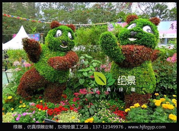 仿真绿雕制作,仿真绿雕制作厂家,仿真绿雕制作厂家电话