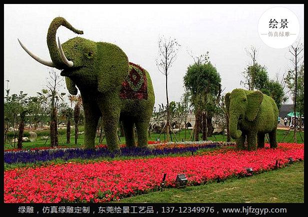 江苏绿雕,仿真动物雕塑厂家