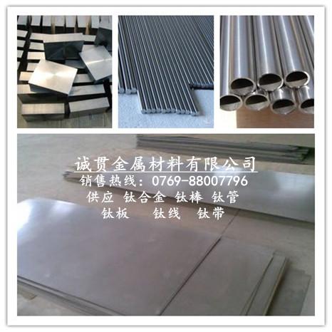 钛合金TC4耐腐蚀钛棒TC4工业钛管