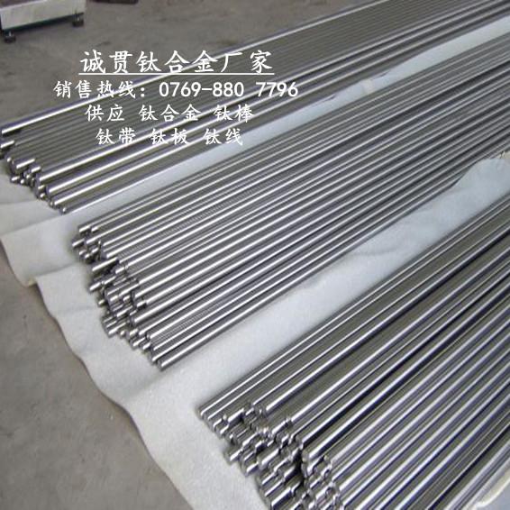 TC4钛合金硬度TC4钛棒钛板钛管价格