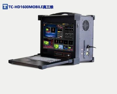 TCVIDEO PRO便携式网络直播一体机 便携式导播网络直播推流一体机