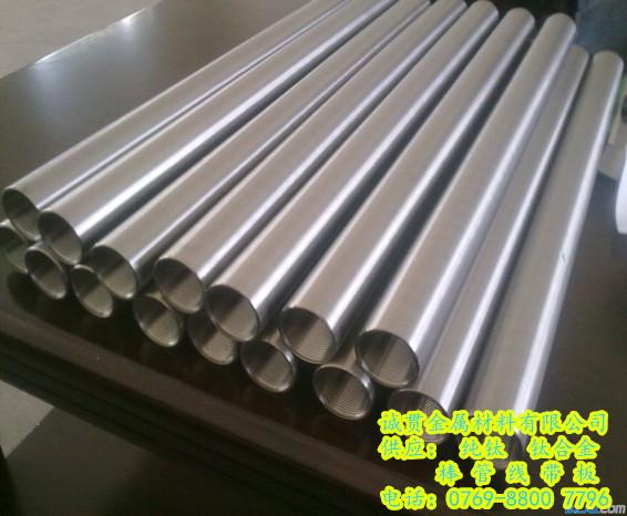 TC4钛合金化学成分TC4工业钛管价格