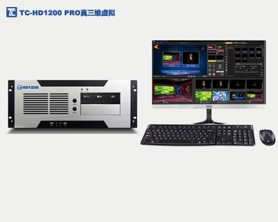 TCVIDEO PRO ONE工控式网络直播一体机 导播直播推流服务器