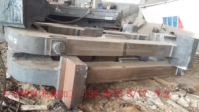 陕西渭南铸钢件轴承座 轧机牌坊 生产加工