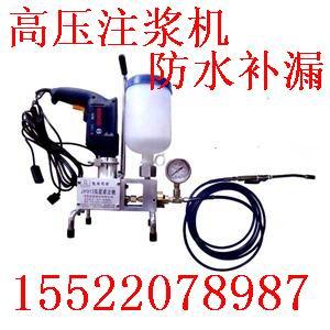 天津和平区专业防水补漏维修公司