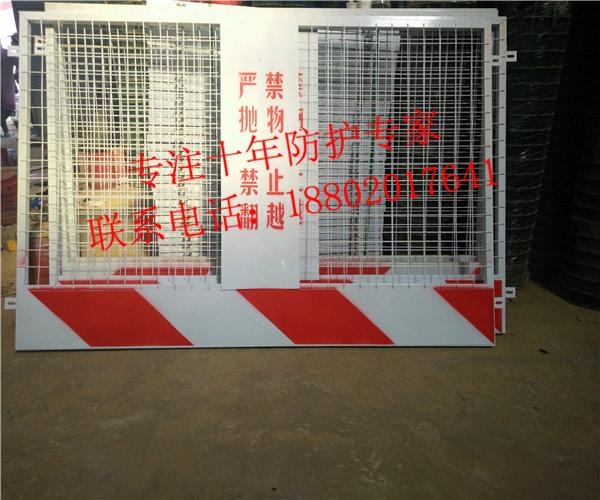 深圳基坑警示栏热销 东莞临边护栏供应 中山工地安全栏