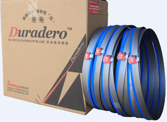 3505 Duradero玖牌双金属带锯条 厂家直销
