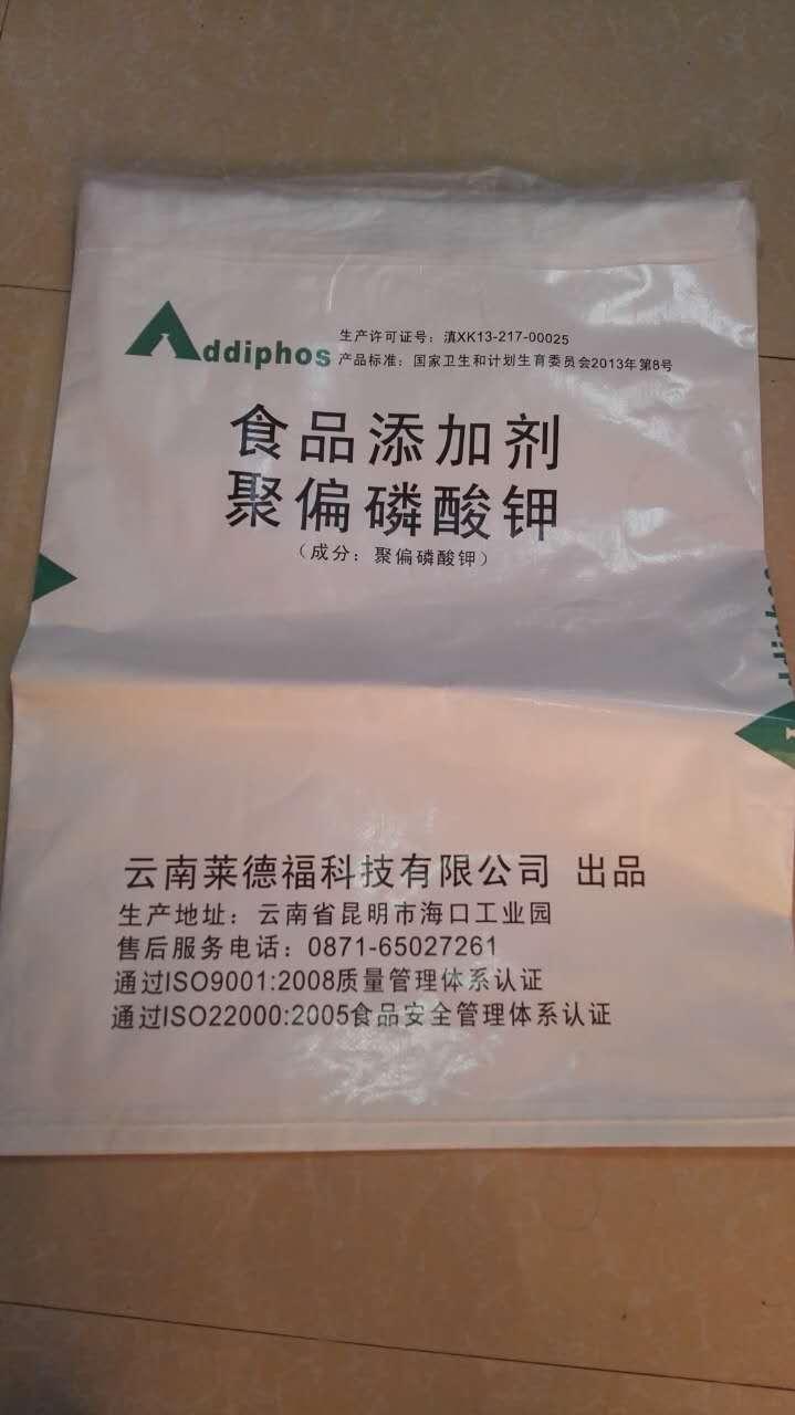 食品级磷酸盐聚偏磷酸钾高粘首家