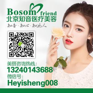 北京知音鼻头缩小术需要多少钱