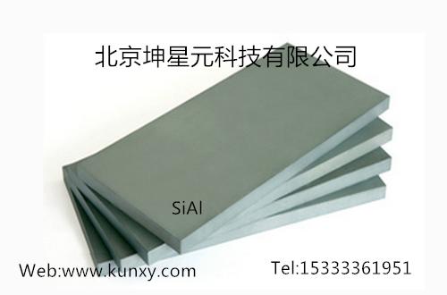 高纯度溅射靶材 硅铝靶材SiAl