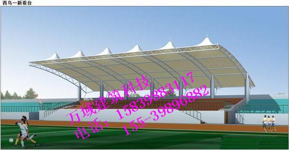 包头张拉膜车棚,膜结构技术,膜结构景观安装