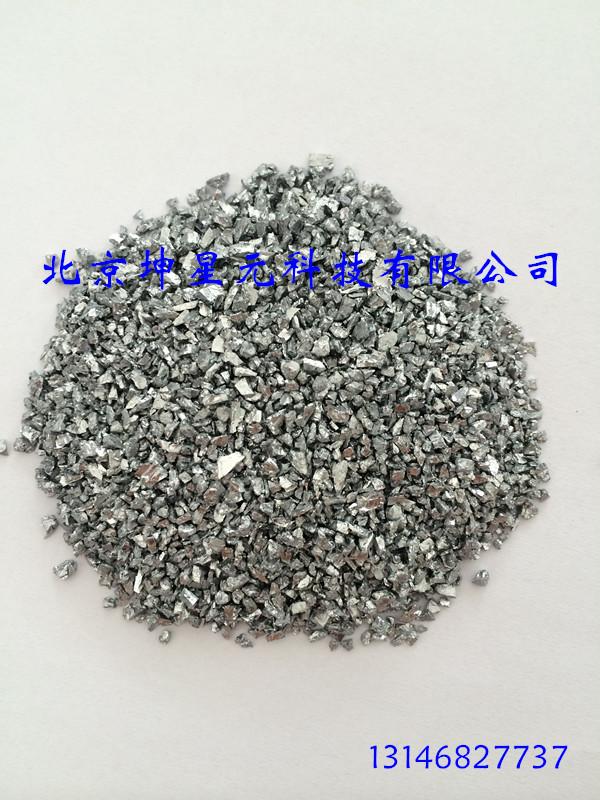 高纯度溅射靶材 蒸发膜料 铬颗粒