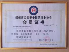 郑州商铺安防加盟