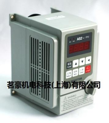 爱德利AS2变频器AS2-107向量型变频器