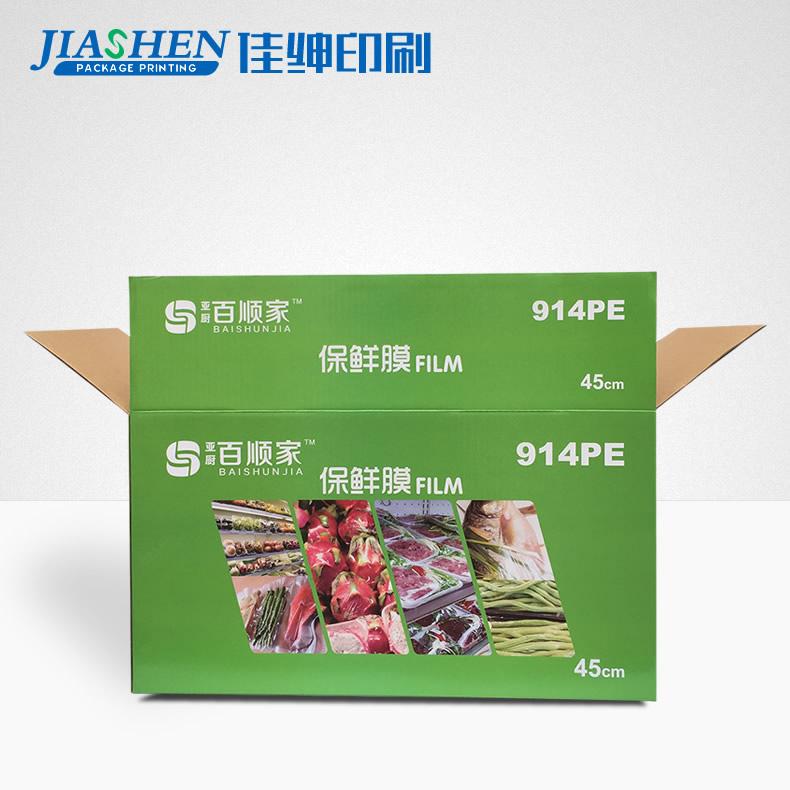 广州瓦楞纸箱厂3五层加厚三5层特硬彩箱定做定制包装彩色纸箱印刷