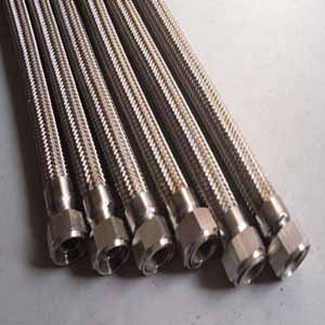 供西宁金属软管和青海不锈钢金属软管供应商