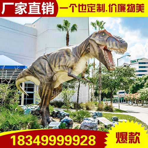 仿真电动机械智能恐龙 定制仿真恐龙模型 动态大型恐龙模型