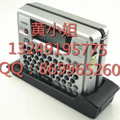 兄弟标签机PT-18Rz兄弟pt18r电力网络布线不干胶条码机标签打印机