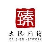 广州网站建设,广州网站管理,广州网络推广