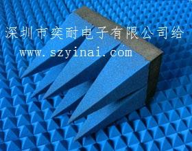 微波暗室吸波材料,机箱吸波绵,屏蔽箱屏蔽室吸波海绵,屏蔽机房角锥吸波材料