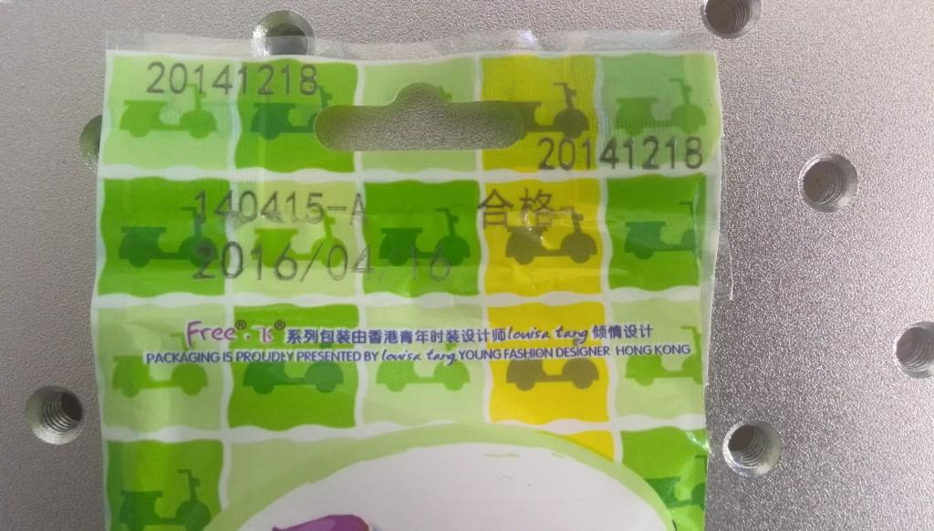 阳江码清生产日期喷码机,云浮塑料包装打码机,包装日期打字机厂家直销