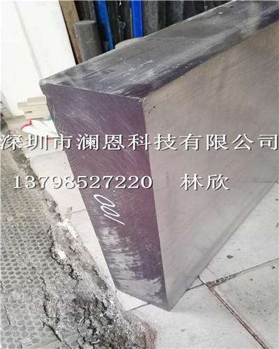 批发进口透明PC板,聚碳酸酯板,白色PC板材