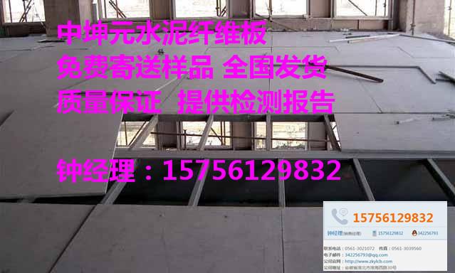 马鞍山供应钢结构楼层板慧眼识优品中坤元loft纤维板