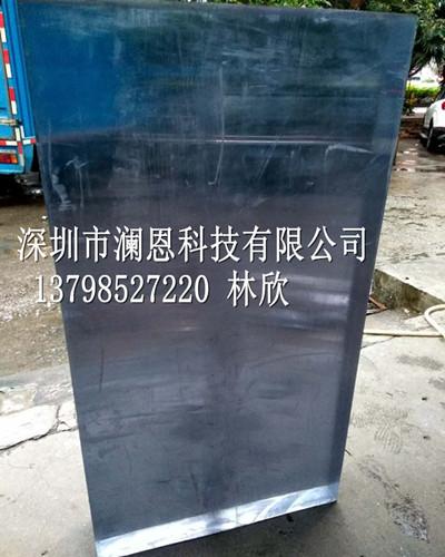 现货蓝底透明PC板材,黑色PC板,广州进口PC板价格