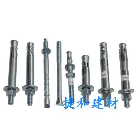 广东倒锥形螺杆一体自切机械锚栓价格直销厂家