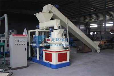 天元牌立式450型环摸木屑颗粒机操作简单高产量