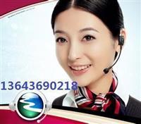 太原长虹空调售后维修网E欢迎来电咨询