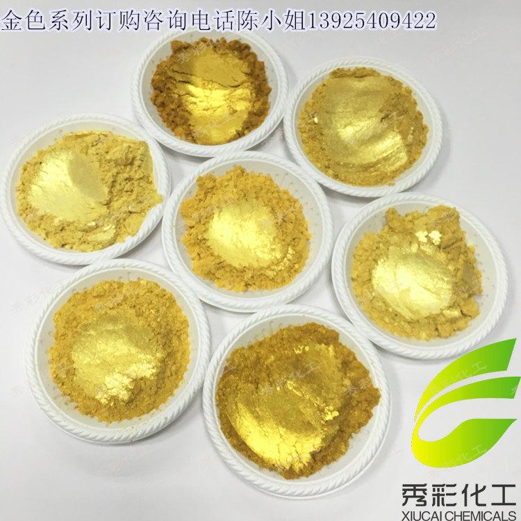 佛山佛像超闪珠光粉喷涂金色珠光粉用法
