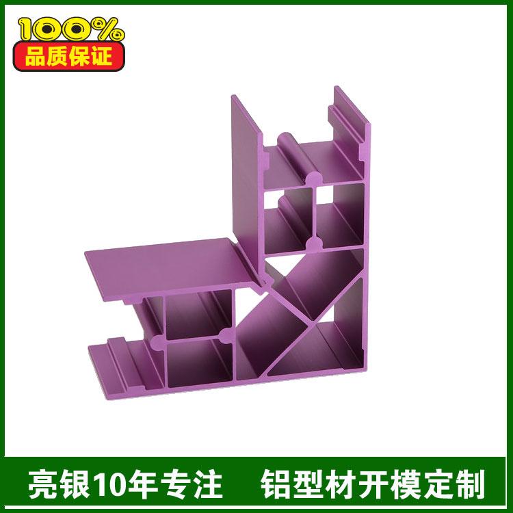工业铝型材开模加工   亮银铝制品