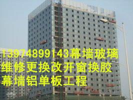长沙江高大厦高空作业幕墙玻璃防水换胶维修开窗公司