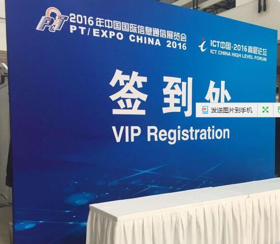 广州天河区一条龙会议接待|会议方案策划|会场设计布置搭建机构