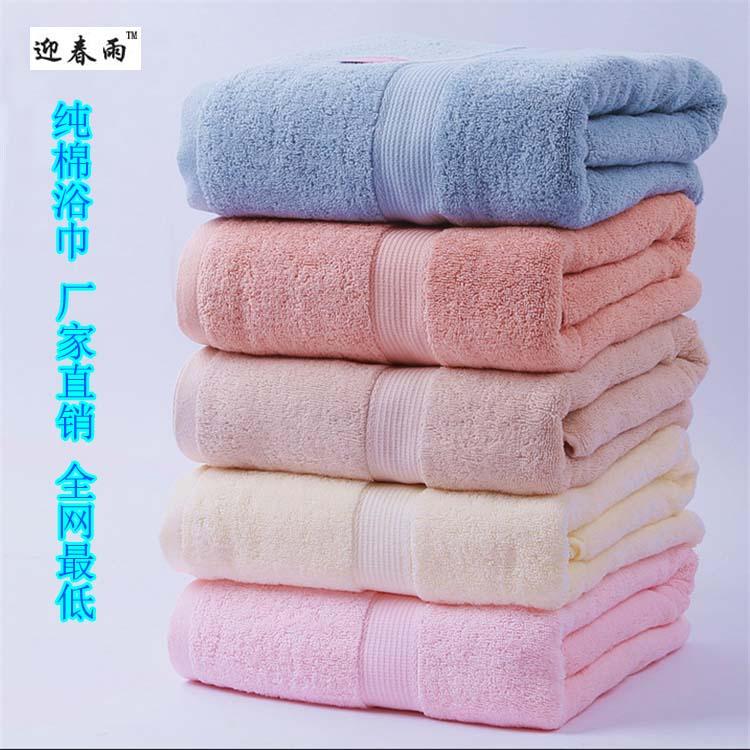 迎春雨出口美国加大纯棉割绒活性印花沙滩巾工厂直供