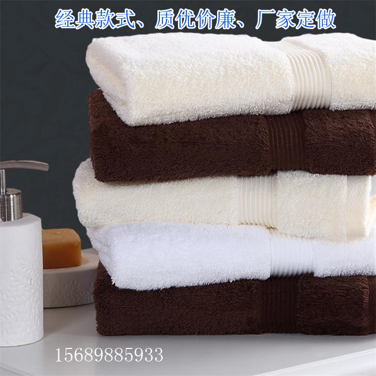 迎春雨酒店毛巾厂家直销 120g素色全棉毛巾刺绣logo