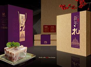 平顶山洛阳节日礼盒包装生产厂家哪家好