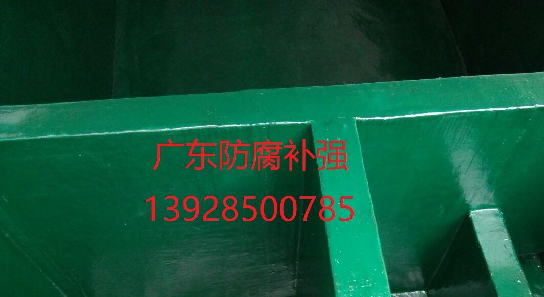 东莞莞城南城哪里有好的环保玻璃钢环氧树脂酸碱防腐防泄漏工程公司